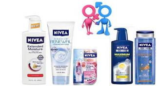 NIVEA skin care lotion and lip balm giveaway